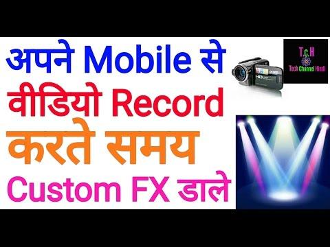 Video Ricord Karte Same # Custom  FX/# Daale Apne Android phone Se/ In Hindi Tutorial