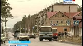 Лесосибирские школьники нашли сумку с деньгами и вернули хозяину