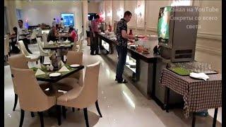 видео Отели 4 звезды в ОАЭ, Арабские Эмираты