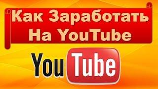 ★★★ работа на дому от 3000₽ в день легко, как заработать в интернете 1000 рублей за 10 минут