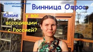 видео lutsk.one