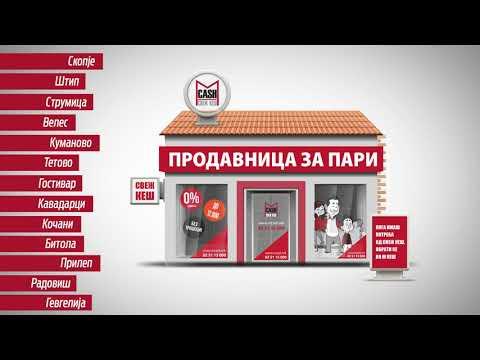 Аплицирај онлајн за брз кредит и добиј кеш за 15 минути