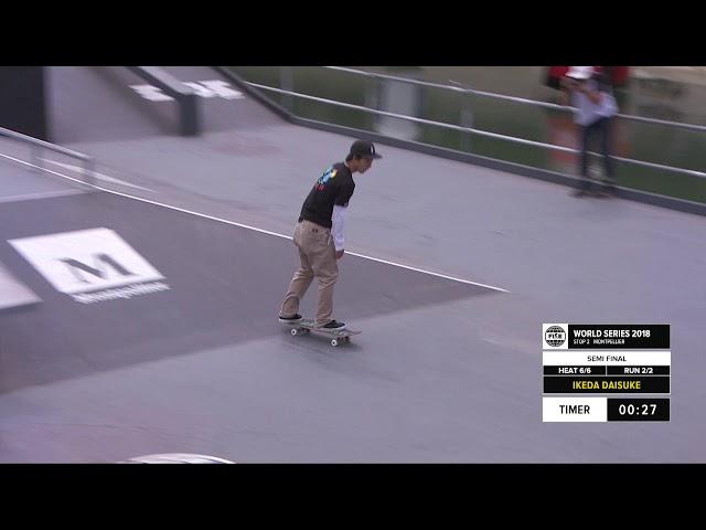 Ikeda Daisuke | 1st Skateboard Street Semi Final - FISE World Series Montpellier 2018