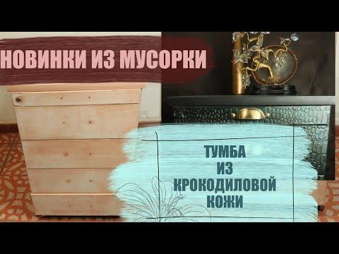 В магазине сделай сам вся мебель продается в разобранном виде