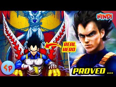 When Vegeta Proved That He Is Real Hero of the Series | Heroism of Vegeta | Explained in Hindi