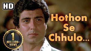 Hothon Se Chhulo Tum | Prem Geet Songs | Raj Babbar | Anita Raj | Jagjit Singh | Popular Ghazal