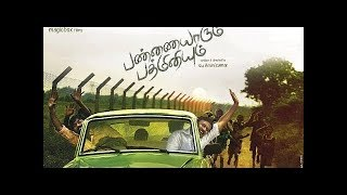 Pannaiyarum Padminiyum Tamil Full Movie  | Vijay Sethupathi  | Aishwarya Rajesh   Star Movies