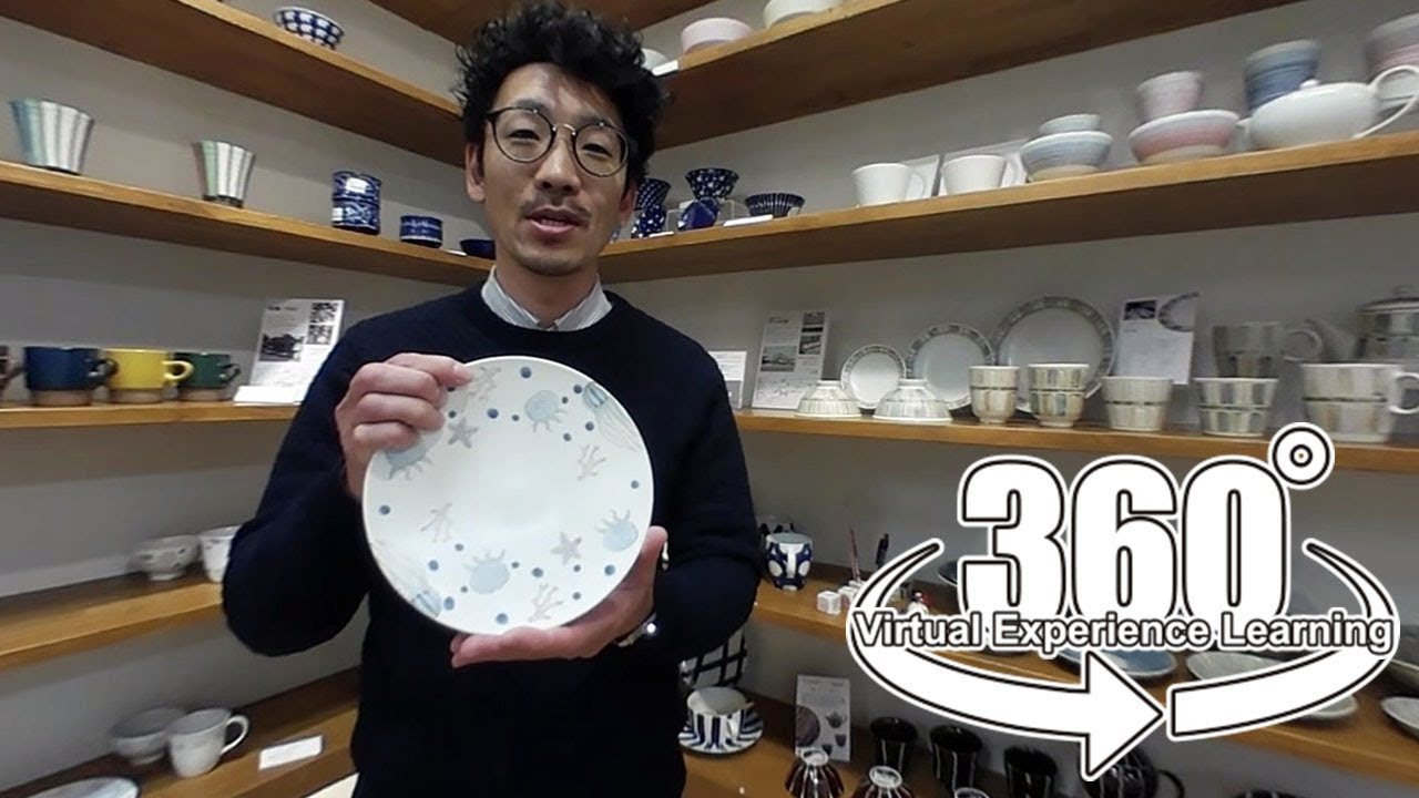【360°】陶芸の館(1階) | 長崎県東彼杵郡波佐見町