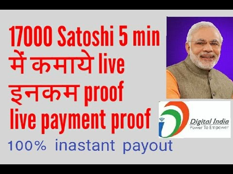 [ HINDI ] EARN MONEY ONLINE $ ₹ BITCOIN 17000 SATOSHI 5MIN INCOME PROOF & PAYMENT PROOF