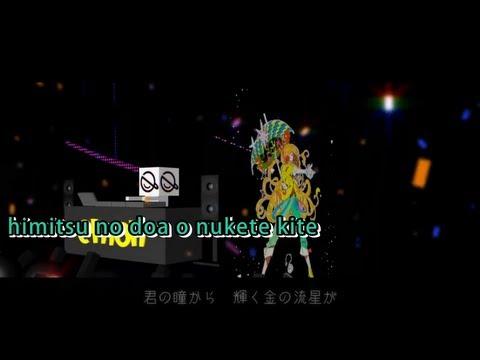 【Karaoke】shake it!【off vocal】emon