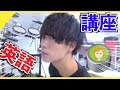 【新感覚】英語だけで髪セット講座してみた!! This is how typical asian guys set up their hair.
