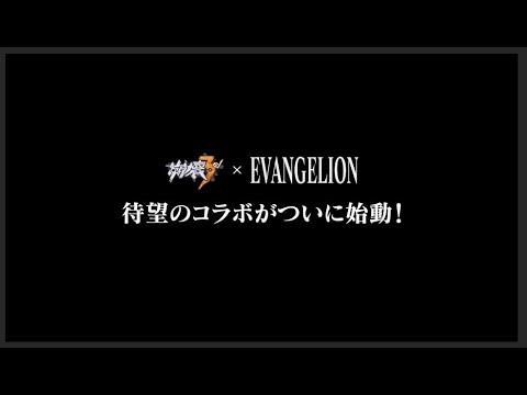 崩壊3rd公式PV Ver.4.5「明日への祈り」