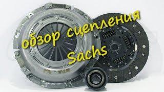 видео Комплект сцепления «SACHS» ВАЗ 2123 /Нива-Шевроле/