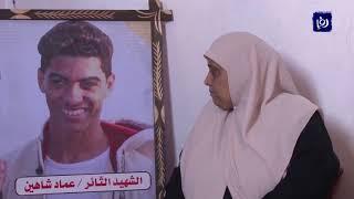 أهالي شهداء مسيرات العودة في قطاع غزة يطالبون باستعادة جثامينهم - (6-3-2019)