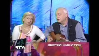 Татьяна и Сергей Никитины с Виктором Топаллером, 2006