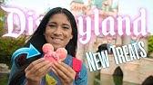 NEW Treats You Have to Eat at Disneyland! | Disney Food 2018