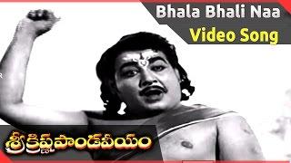 Sri Krishna Pandaveeyam || Bhala Bhali Naa Bandi Full Video Song || N.T.R, K.R.Vijaya