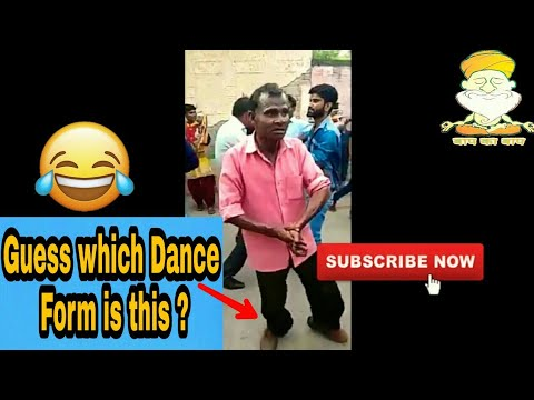 Guess which Dance form is this ?😂😂 / funny video collection