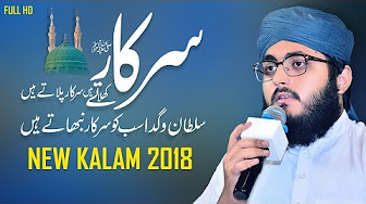 Dawateislami | Heart touching Naat in the love of Prophet Muhammad صلی اللہ علیہ وآلہ
