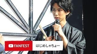 はじめしゃちょー Presented by Coke On @ YouTube FanFest JAPAN 2018