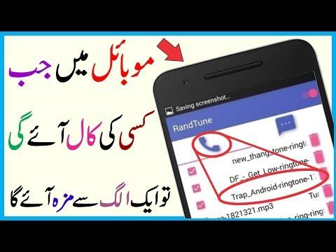Best No #1 Secret Ringtone App For Android Mobile    You Should Know