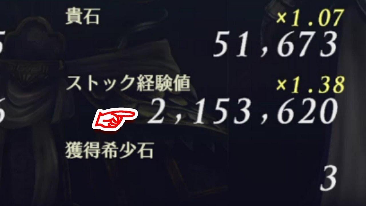 値 経験 orochi3 無双 ultimate