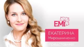 Обзор Gemty Gel от Екатерины Мирошниченко