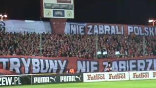 Widzew Łódź - Stal Stalowa Wola (14.11.2009r.) [1]