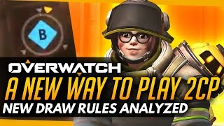 Overwatch | ANOTHER NEW Change To Draws - A New Way To Play 2CP (PTR)