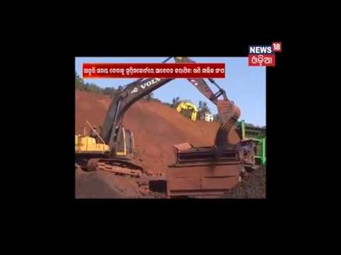 State govt issues notice to 7 mine owners to stop operations due to non-payment of fine
