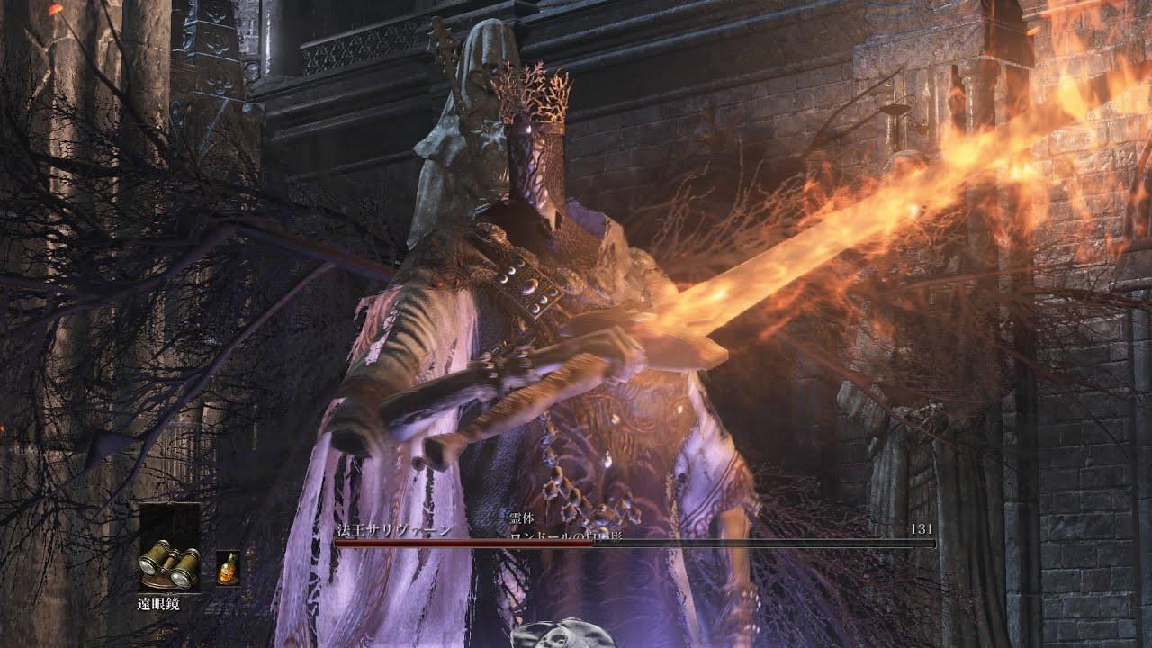 Dark Souls  Not Getting The Ring Achivment