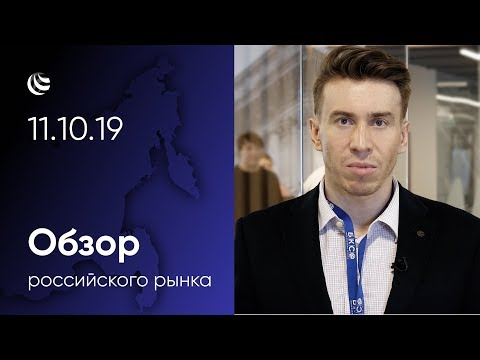 Не очень позитивные новости для Яндекса