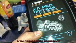 замена раздатки / Ford EDGE Mazda CX9 Explorer V