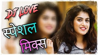 ❤💜Meriya Gallach Tera Jikar Jarur Ho❤💜 Hindi Love Dj Remix | Dholki Mix | By Dj Akash Bhabaniganj