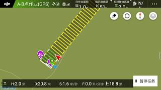 JMRRC Drone Operation APP instructions for using A3-AG+datalink 3 remote controller