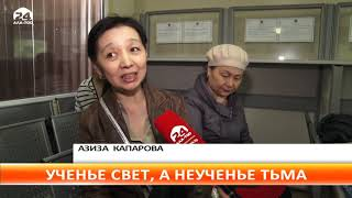 В Москве для детей мигрантов организованы подготовительные курсы
