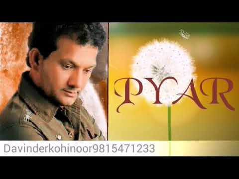 Pyar New Punjabi Song 2017 Davinderkohinoor By Music Track (old Is Goold)