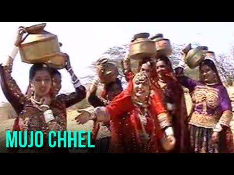 Mujo Chhel Chabilo - Hit And Awesome Kutchi Lokgeet / Folk Songs - Superhit Kutchi  Album Gajaldo