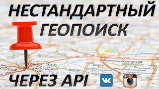 видео API Вконтакте C++(Qt) - 2 - Отправка сообщений