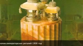 Петербург Золотая комната Эрмитажа
