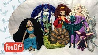 Мои вязанные куклы | Мои вязанные игрушки | Вязание крючком | Amigurumi