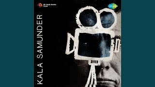 Meri Tasveer Lekar Kya Karoge Tum Part 1 and 2