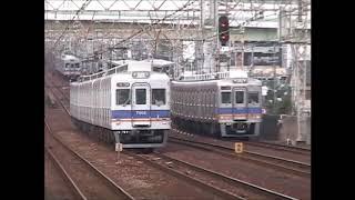2004/09/16 南海 新今宮駅にて thumbnail