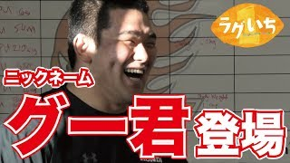 【ラグいち!】特別版 Honda HEAT編 いよいよラグビーワールドカップ9...
