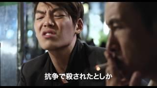 チング ~愛と友情の絆~ 第17話