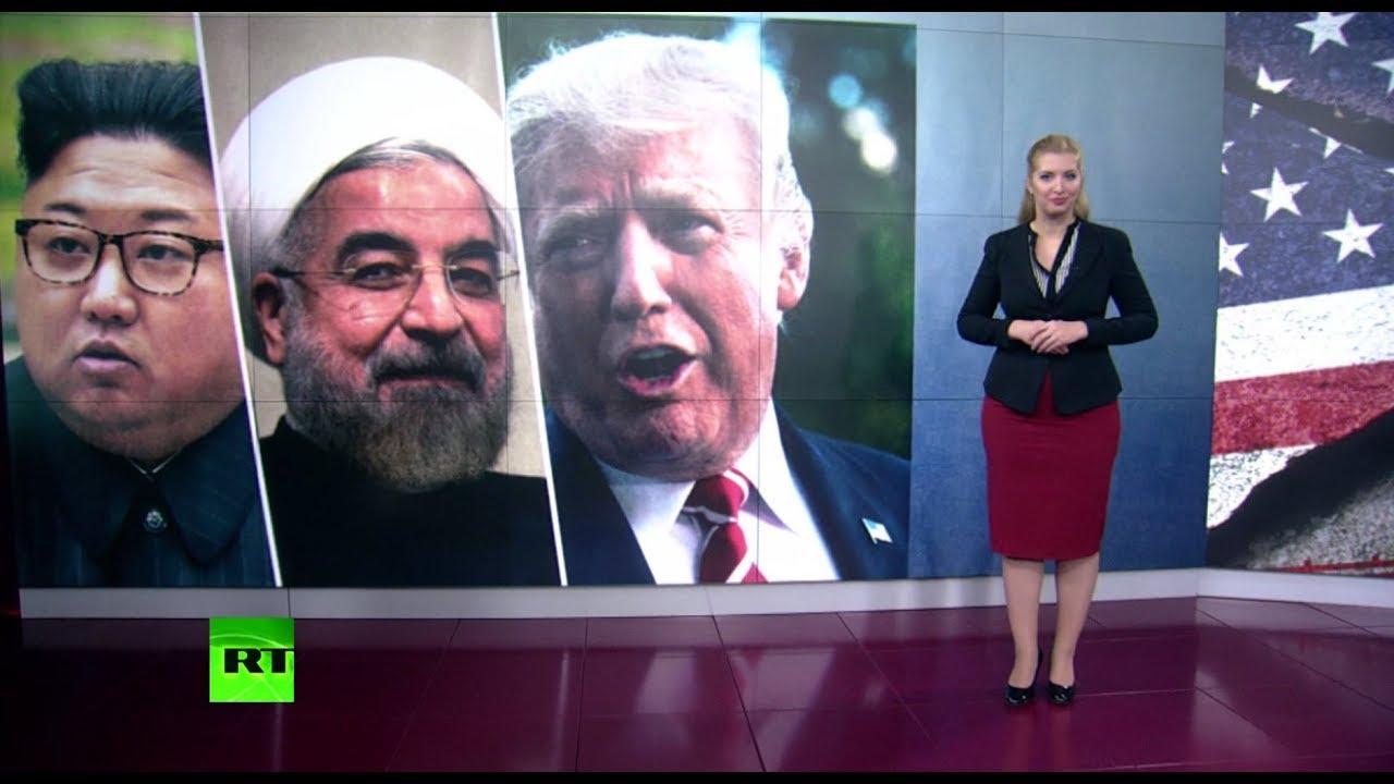 Дипломатия на грани фола: почему Вашингтон идёт на конфликт с Тегераном