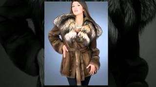 Шубы для каждой из нас(Шуба - показатель достатка, атрибут успешной женщины, стильный элементом гардероба, можно продолжать этот..., 2015-02-06T13:29:52.000Z)