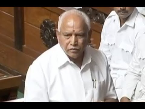 FULL SPEECH : BS Yeddyurappa Emotional Speech At Karnataka Assembly..Resigns As CM..Congress JDS