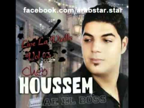 music cheb houssem zahri winta yetfakarni mp3