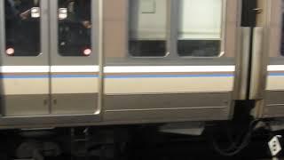 JR西日本 281系 特急はるか  223系1000番台+223系2000番台 普通  姫路行き  膳所駅  2019012